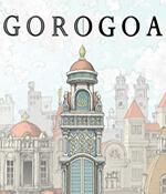 Gorogoa Box Art