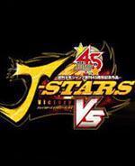 J-Stars Victory Vs Box Art