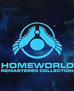 Homeworld Remastered Collection Box Art