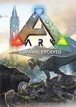 ARK: Survival Evolved Box Art