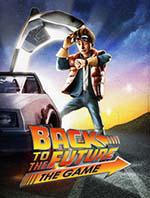 Back to the Future Box Art