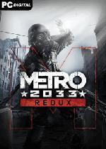Metro 2033 Redux Box Art