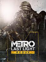Metro: Last Light Redux Box Art
