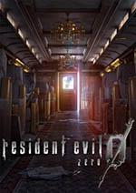 Resident Evil Zero HD Box Art