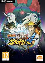Naruto Shippuden: Ultimate Ninja Storm 4 Box Art
