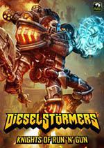 Rogue Stormers Box Art