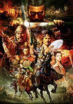 Romance of the Three Kingdoms XIII Box Art
