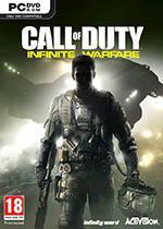 Call of Duty: Infinite Warfare Box Art