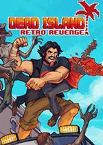 Dead Island Retro Revenge Box Art
