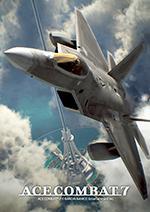 Ace Combat 7 Box Art