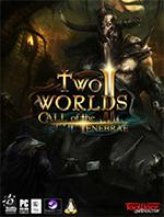 Two Worlds II: Call of the Tenebrae Box Art