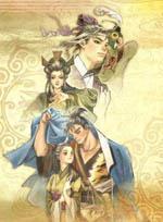 Xuanyuan Jian 4: Hei Long Wu xi Yun Fei Yang Box Art