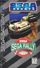 Sega Rally Championship Box Art