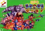 Konami Wai Wai World Box Art