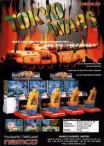 Tokyo Wars Box Art