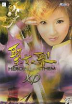 Shengnü zhi Ge – Heroine Anthem XP Box Art