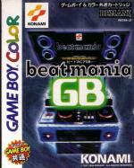Beatmania GB Box Art