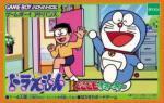 Doraemon Dokodemo Walker Box Art