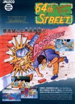 64th Street: A Detective Story Box Art