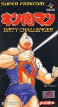 Kinnikuman: Dirty Challenger Box Art