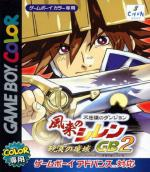 Fushigi no Dungeon: Furai no Shiren GB2: Sabaku no Majou Box Art