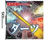 1500DS Spirits Vol. 8: Darts Box Art