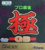 Pro Mahjong Kiwame GB Box Art