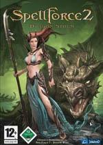 SpellForce 2: Dragon Storm Box Art