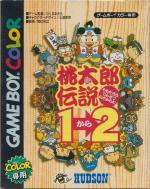 Momotaro Densetsu 1-2 Box Art