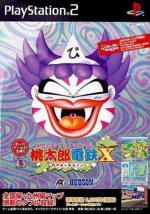 Momotaro Dentetsu X Box Art