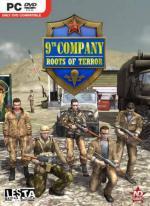9th Company: Roots of Terror Box Art