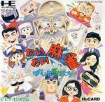 Wai Wai Mahjong Box Art