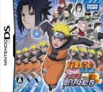 Naruto Shippuden: Dairansen! Kage Bunsen Emaki Box Art