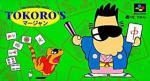 Tokoro's Mahjong Box Art