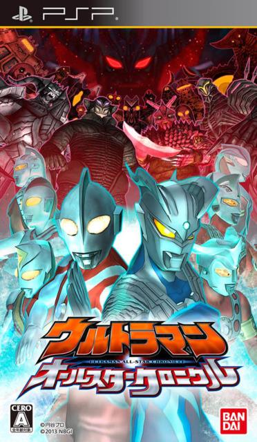 Ultraman All-Star Chronicle Box Art