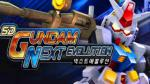 SD Gundam Next Evolution Box Art