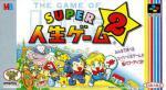 Super Jinsei Game 2 Box Art