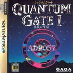 Quantum Gate Box Art