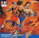 Fire Pro Wrestling 3: Legend Bout Box Art