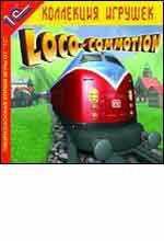 Loco-Commotion Box Art