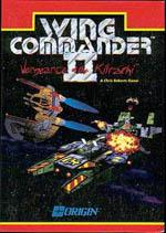 Wing Commander II: Vengeance of the Kilrathi Box Art