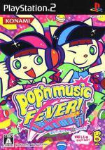 pop'n music FEVER! Box Art