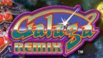 Galaga Remix Box Art