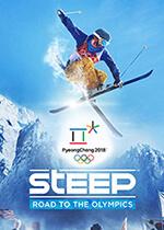 Steep: Road to the Olympics Box Art