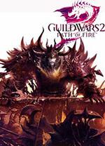 Guild Wars 2: Path of Fire Box Art
