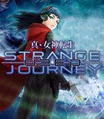 Shin Megami Tensei: Strange Journey Redux Box Art