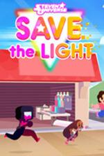 Steven Universe: Save the Light Box Art