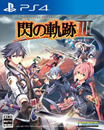 The Legend of Heroes: Trails of Cold Steel III Box Art