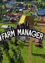Farm Manager 2018 Box Art