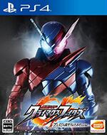 Kamen Rider: Climax Fighters Box Art
